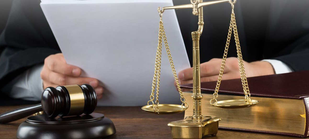 форма запроса 2020 юрист