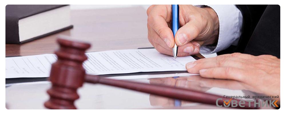 юридическая консультация по арбитражным спорам