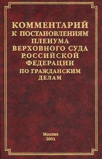 Постановление конституционного суда российской федерации от 28 марта 2017