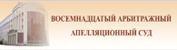О порядке определения даты вступления в силу и периода