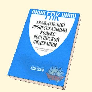 красивые статья 446 гк рк школы Москве какие?