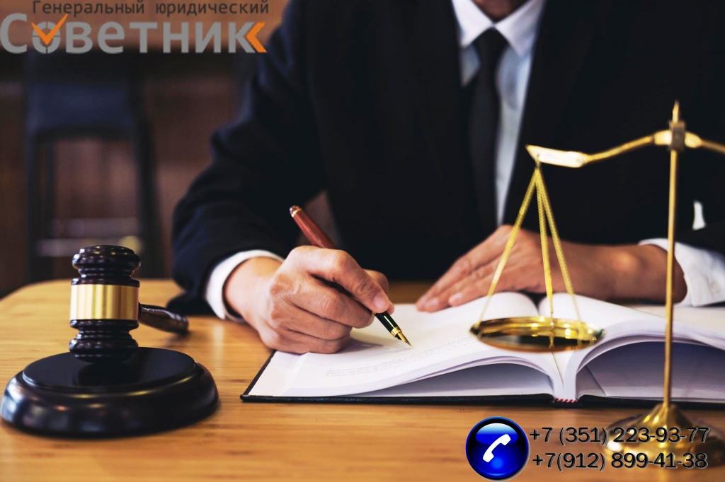 хороший юрист по наследству