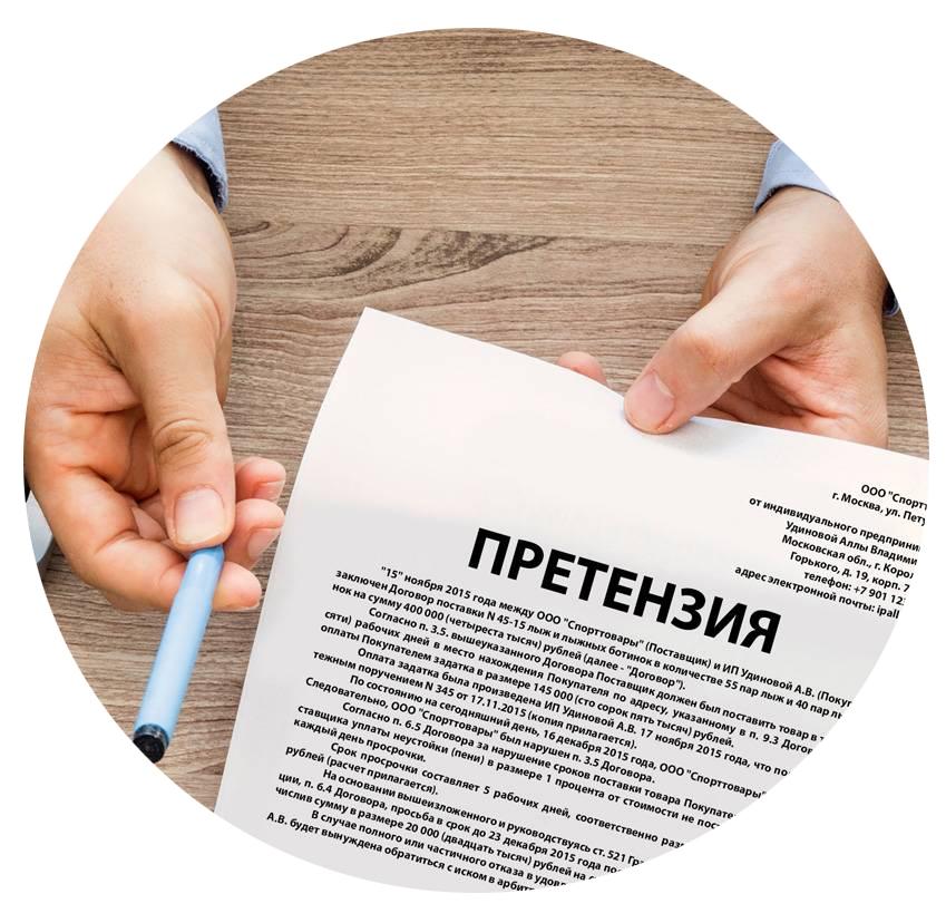 консультация юриста по составлению и