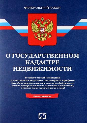 Договор вступает в силу с момента его подписания и действует с