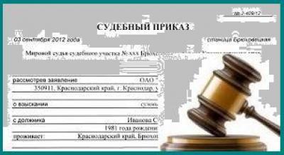 Срок выдачи исполнительного листа арбитражным судом