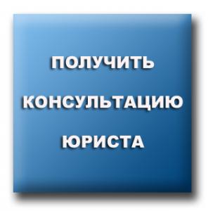 консультации юриста по телефону при дтп Джезерака
