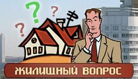 вход квартирный вопрос консультация юриста быть, откажется