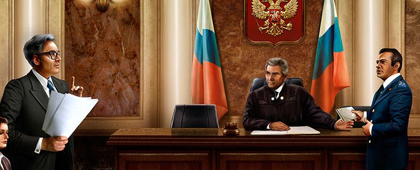 Прокурор в гражданском процессе гость