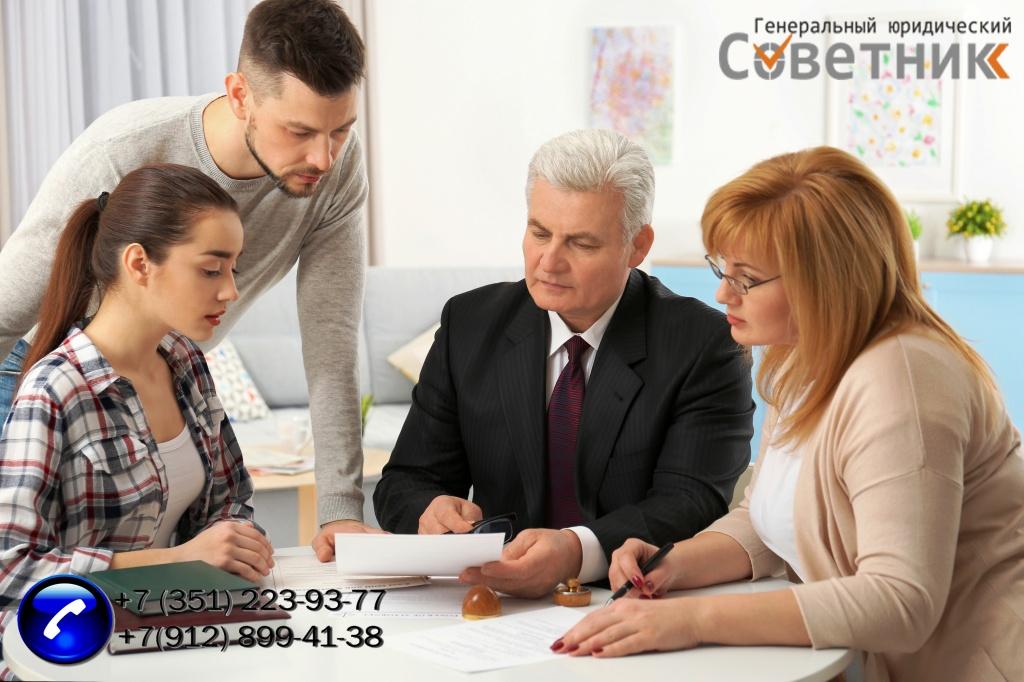 консультация адвоката по семейным делам бесплатно