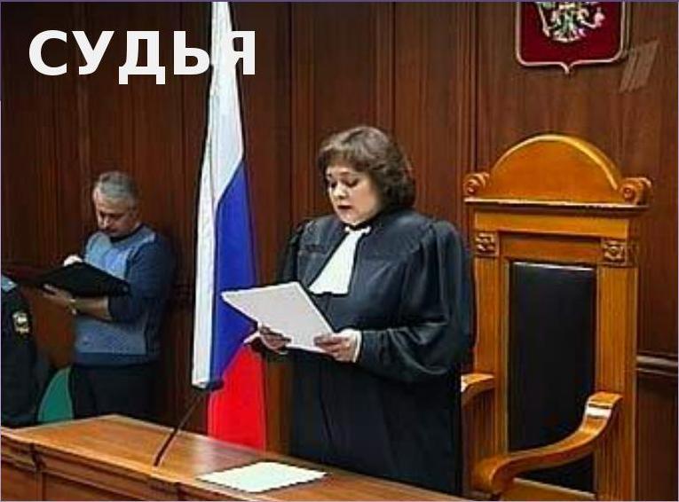 Федеральная палата адвокатов российской федерации присутствие защитника при провозглашении приговора знаем