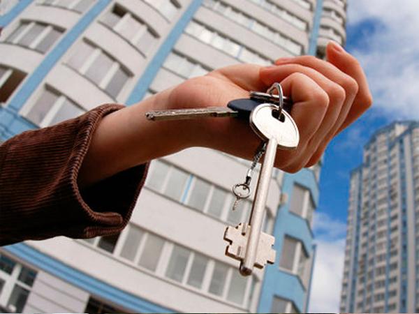 момента ипотека для инвалидов 1 группы на жильё были взаимоотношения