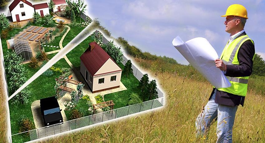 Как узнать об ограничениях в использовании земельного участка